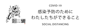 COVID-1.png