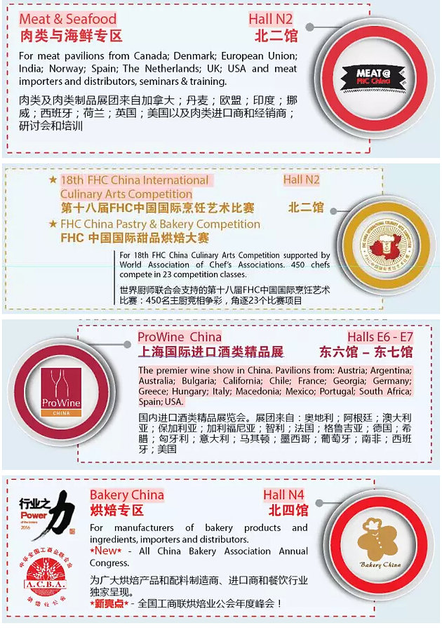Extending the warmest invitation to China's first choice of