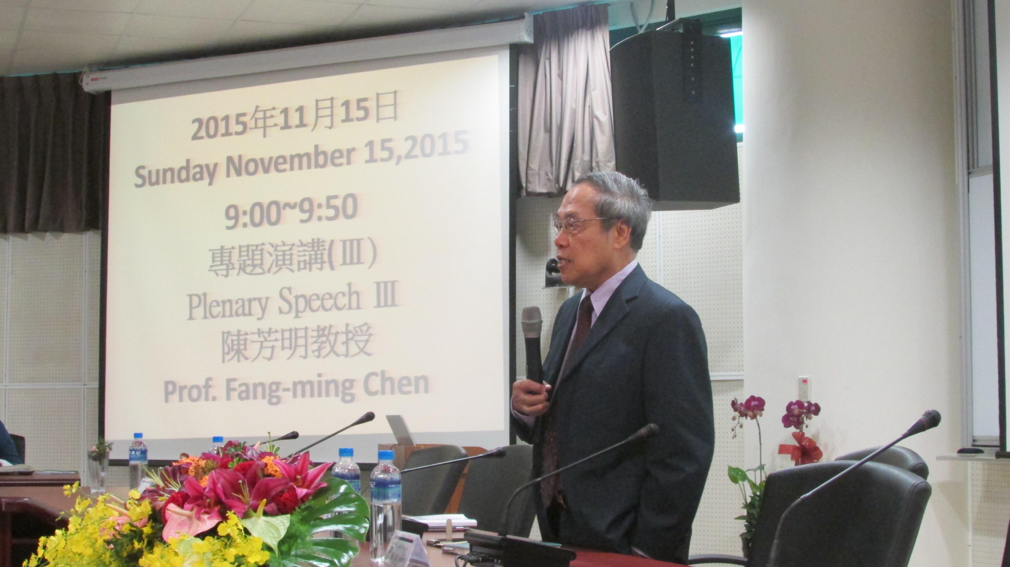 專題演講III 陳芳明