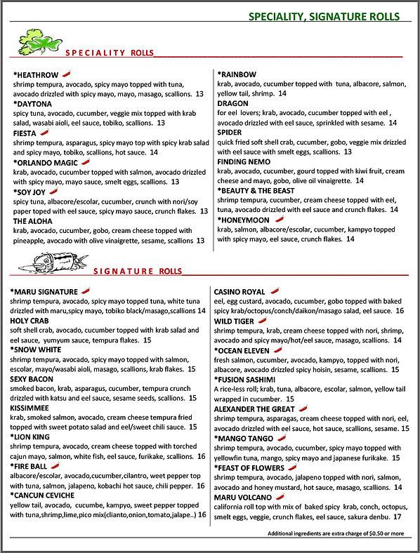 marumenu-ver26-dinner-5.jpg
