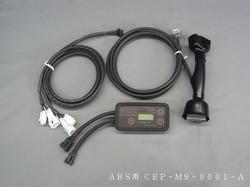 ABS用 CEP-M9-0001-A.jpg