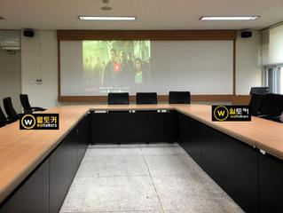 서울대학교.매직스크린 강의실