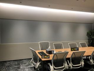 크리에이티브 매직스크린 회의실