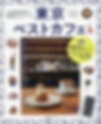 51178r1rEHL._SX403_BO1,204,203,200_.jpg