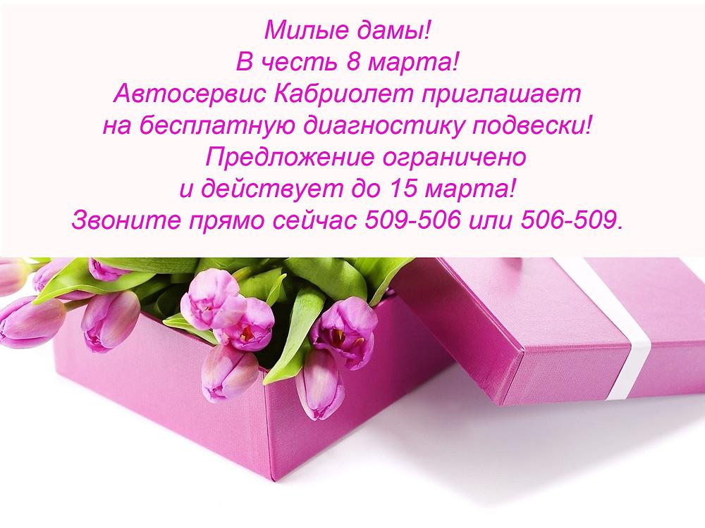 tyulpany_cvety_sirenevye_korobka_bant_podarok_1600x1200.jpg