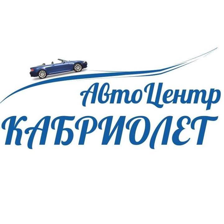 (c) Cabriolet35.ru