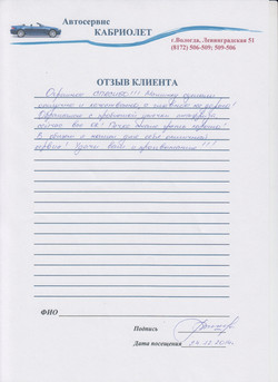 Громов Николай Сергеевич.jpg