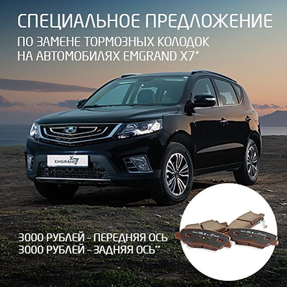 MRKT-071_brake-pads_400x400.png