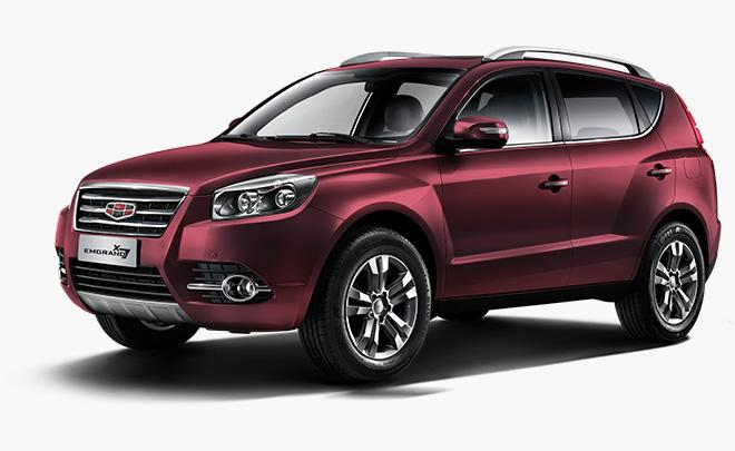 geely-emgrand-x7-mocha-red_0