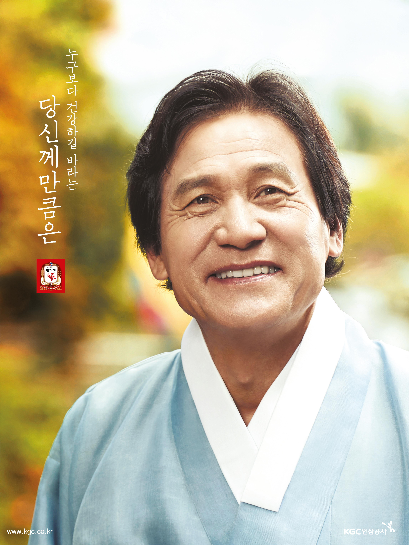정관장 추석와이드_안성기-01