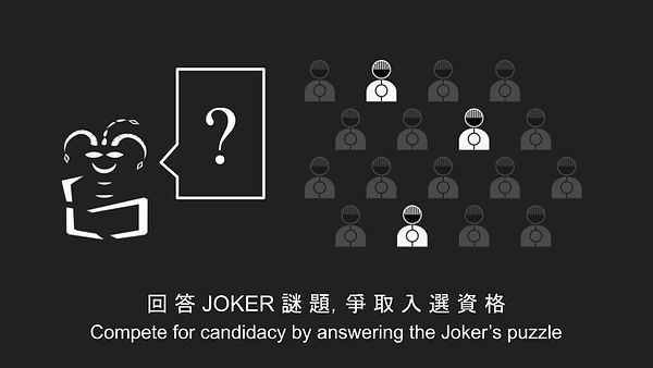What is Joker Game (1).jpg