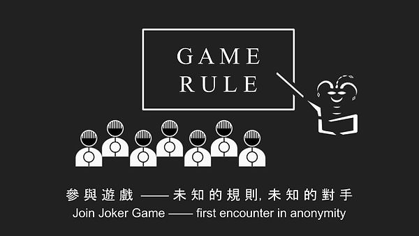 What is Joker Game (2).jpg