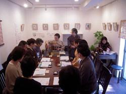 Gallery_7.JPG