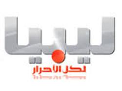 Libya Ahrar.jpg