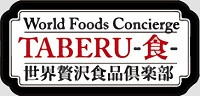 TABERU-食-のご紹介