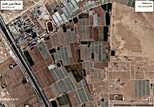 أرض للبيع طريق المطار الطنيب مقابل جامعة الاسراء
