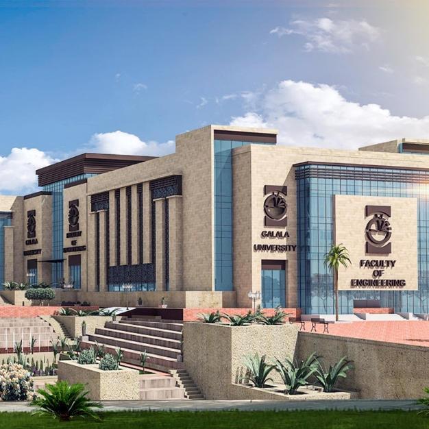 AlGalala University
