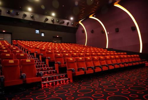 Mirage Cinemas