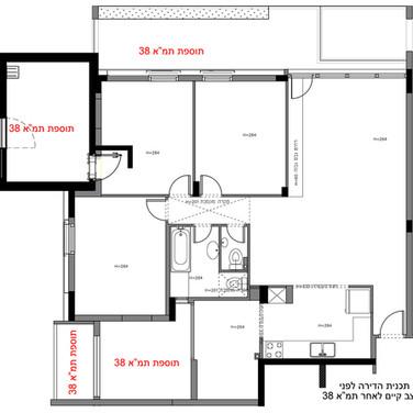 תוכנית הדירה לפני