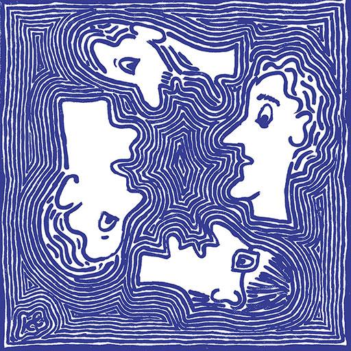 אנשים בעולם - כחול
