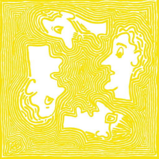 אנשים בעולם - צהוב