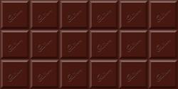 Cadbury! 1st Love