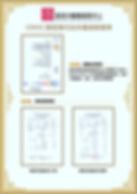 CMSC品質控制P1.jpg