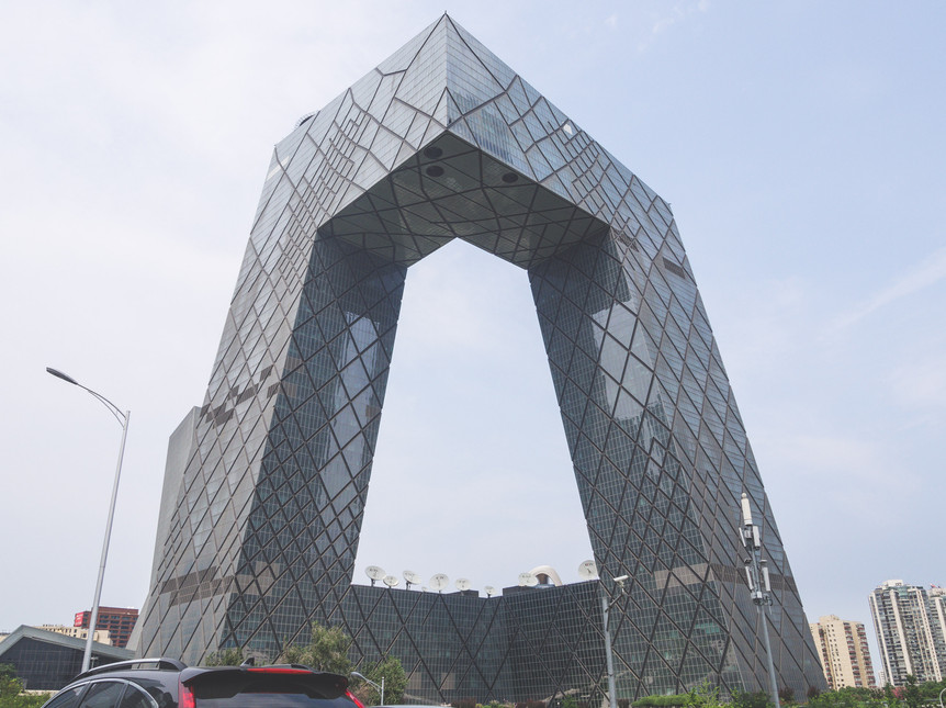 CCTV-tower, Beijing