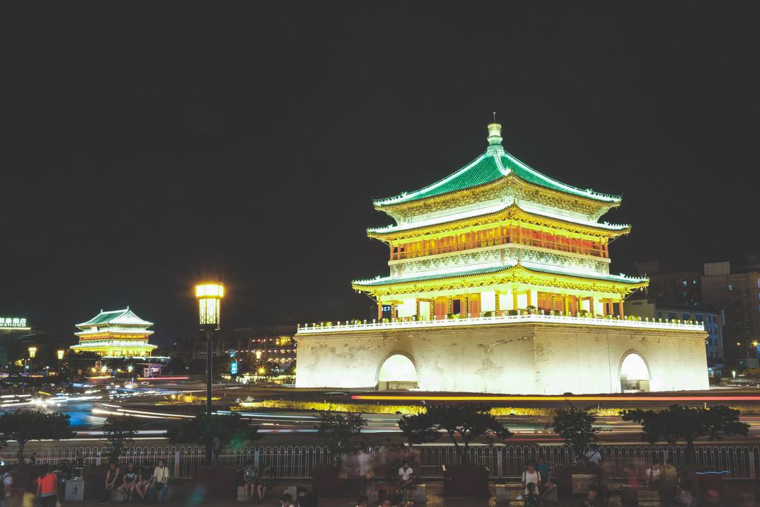 Beltoren, Xi'an