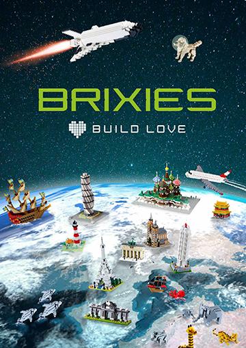 2020_BRIXIES