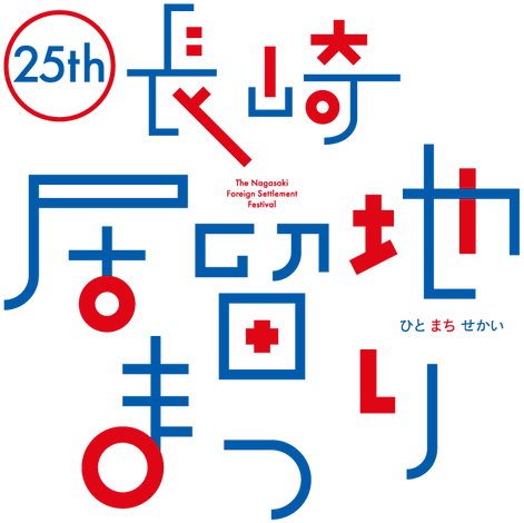 20thロゴ.png