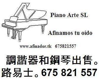 logo pianoarte y chino.JPG