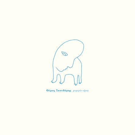 """Θέμος Σκανδάμης """"Χειμερία νάρκη""""  LP"""