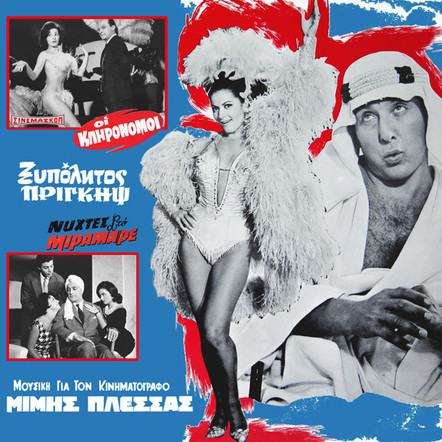 """Μίμης Πλέσσας """"Μουσική Για Τον Κινηματογράφο: Vol.3"""" LP"""