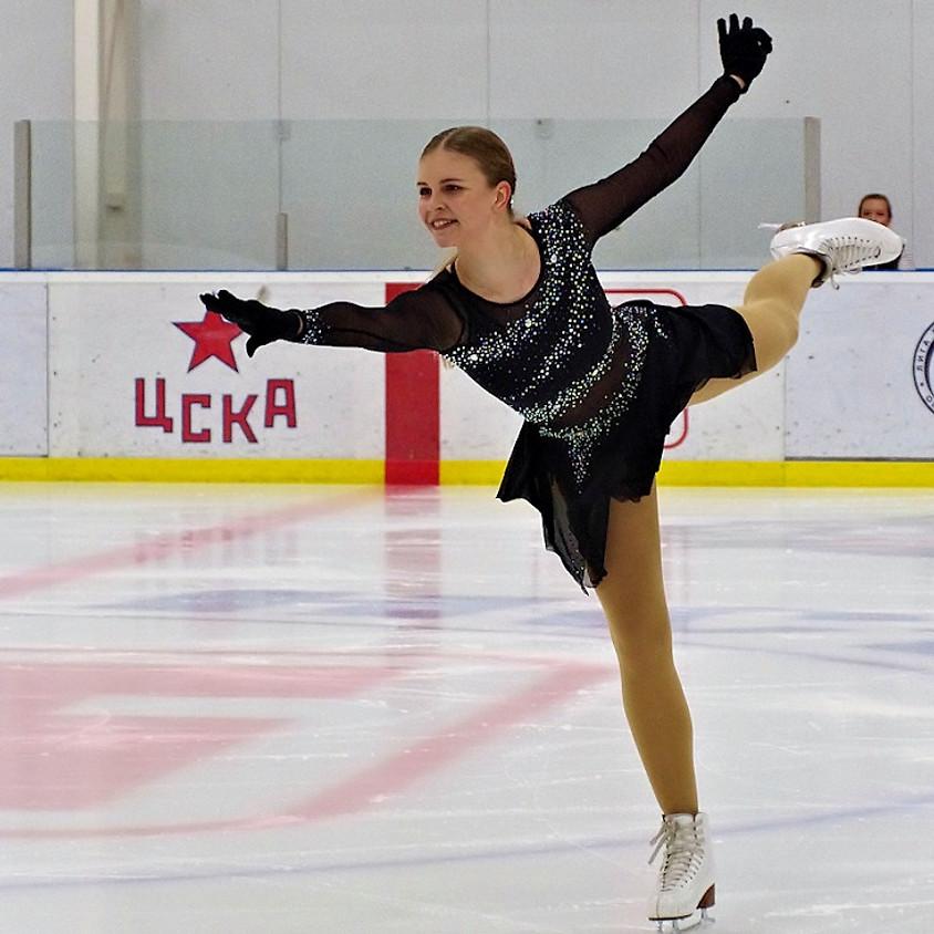 Открытые соревнования по фигурному катанию на коньках среди взрослых любителей FINIST WINTER CUP 2021