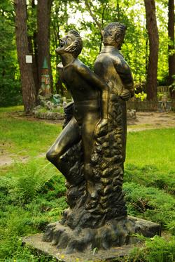 Светлогорск (2014)