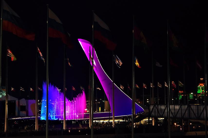 Летние сборы в Сочи (2015)