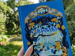 """""""O Jardim Secreto"""" ou o livro que aqueceu meu coração (Resenha)"""