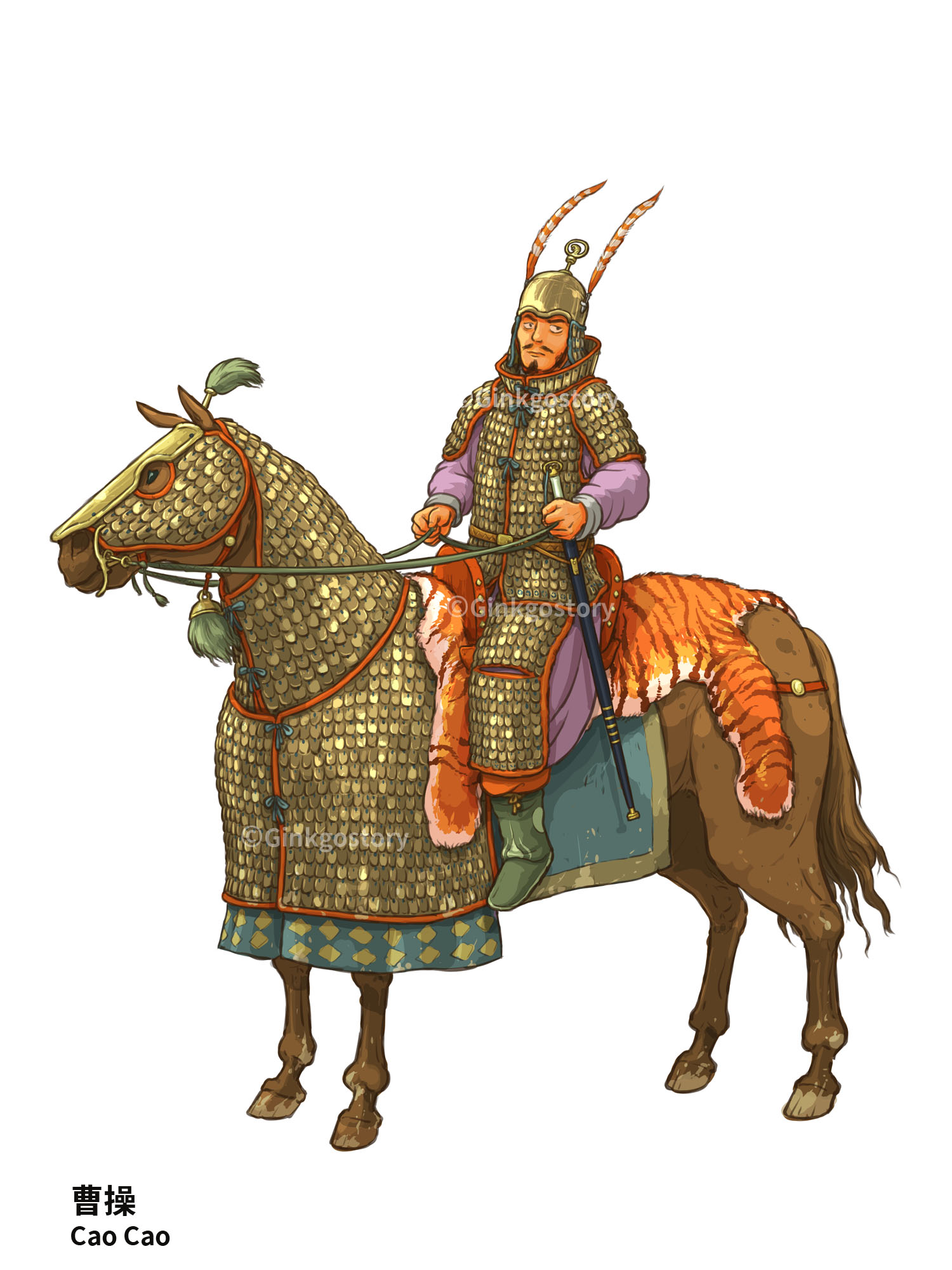 Three Kingdoms: Cao Cao