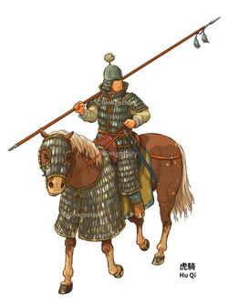 Three Kingdoms: Hu Qi