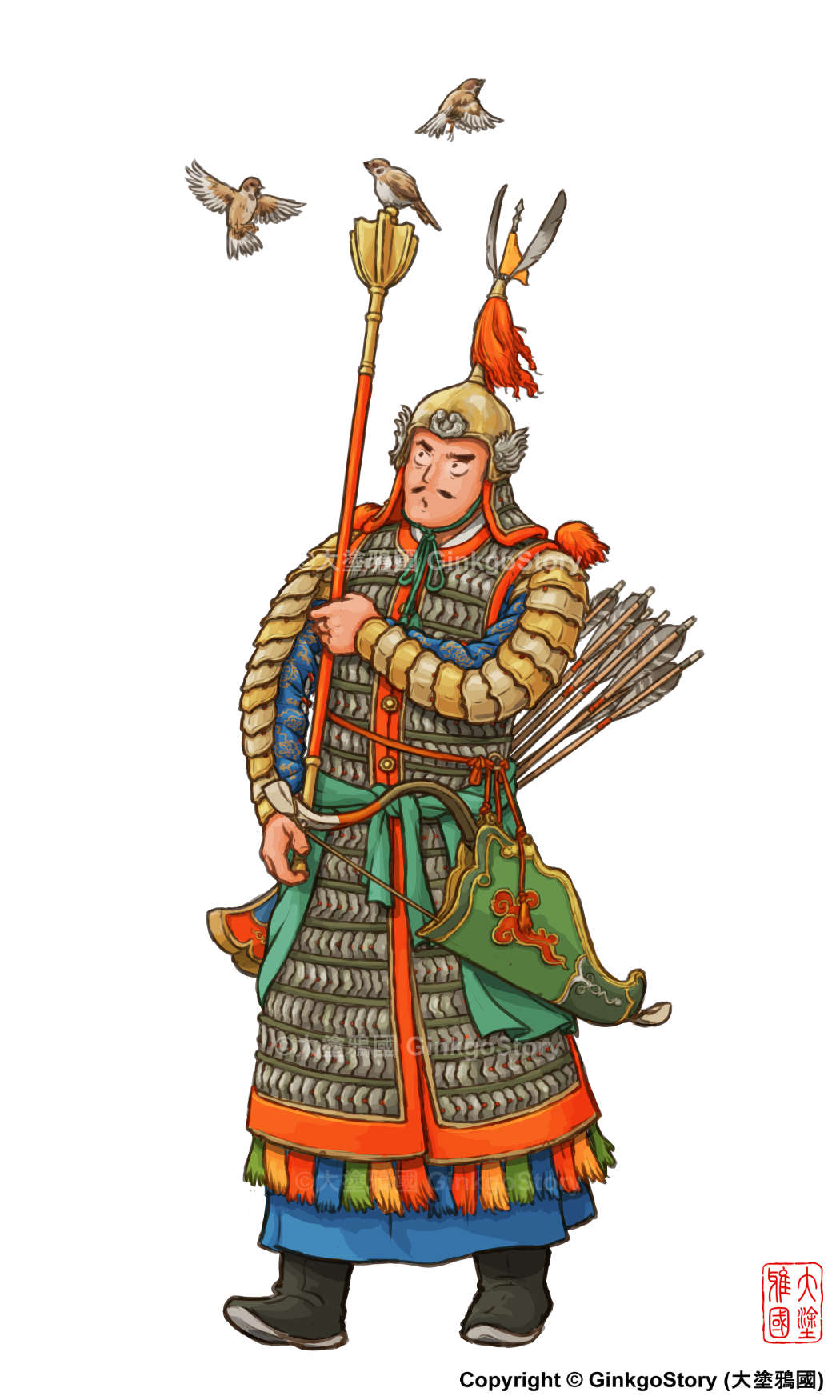 Ming Dynasty Ceremonial Guard