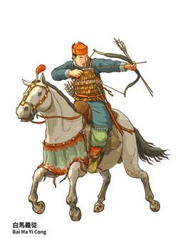 Three Kingdoms: Bai Ma Yi Cong
