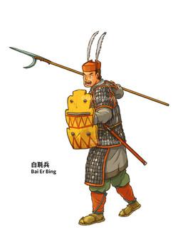 Three Kingdoms: Bai Er Bing