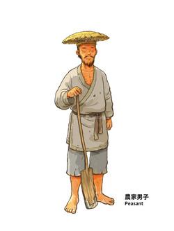 Three Kingdoms: Male Peasant