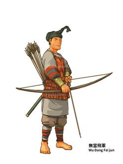 Three Kingdoms: Wu Dang Fei Jun