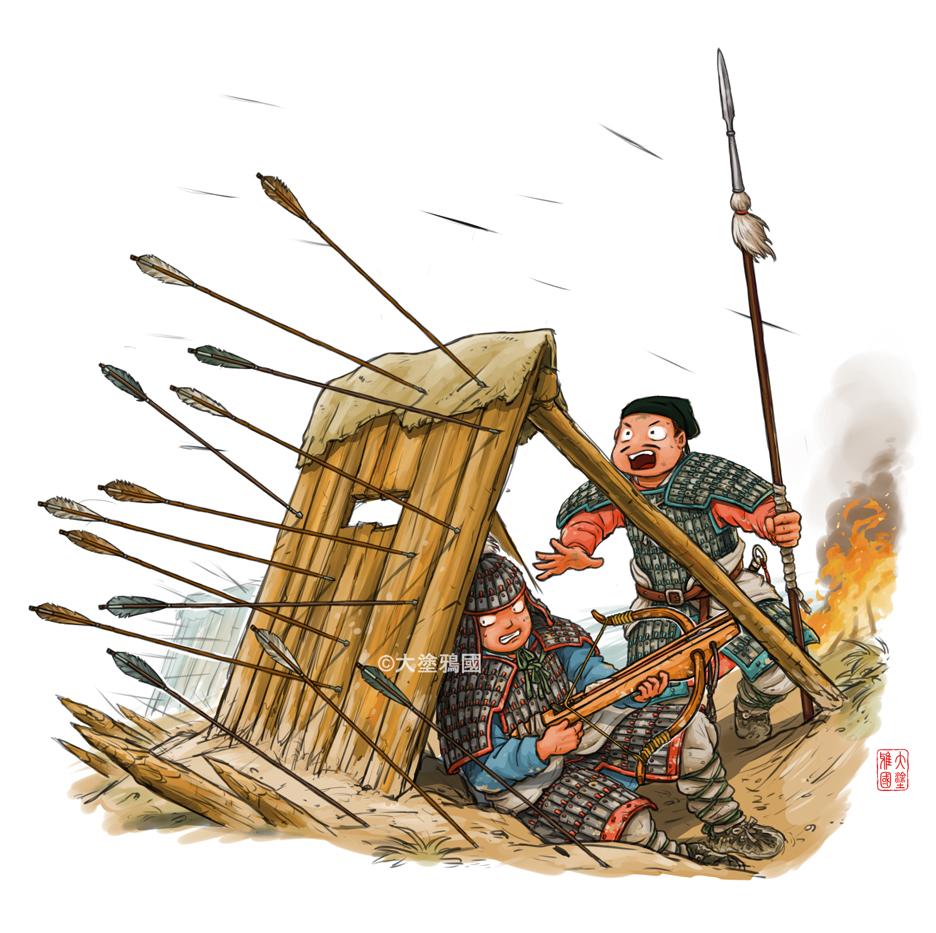 Battle of Xiangyang
