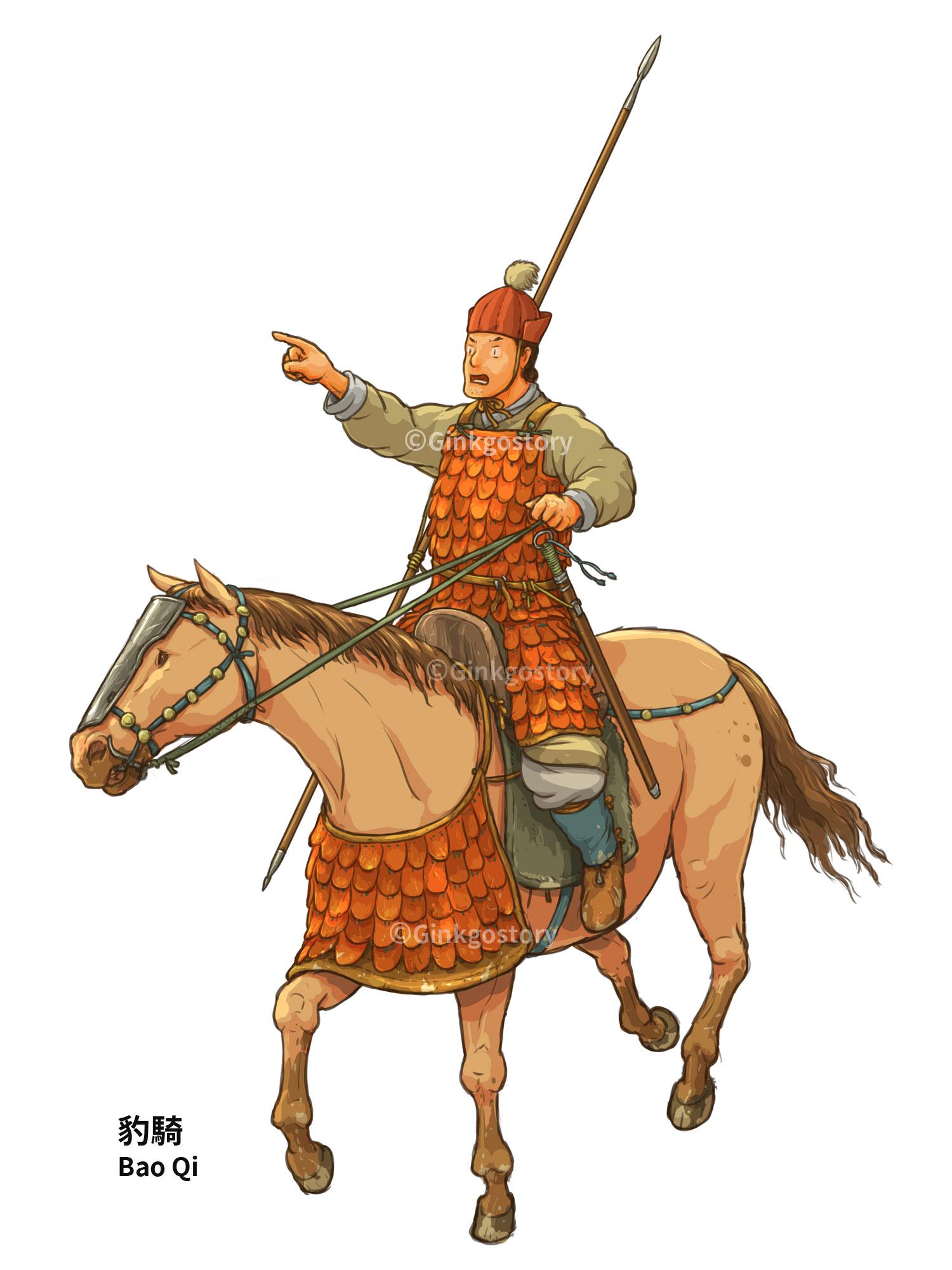 Three Kingdoms: Bao Qi