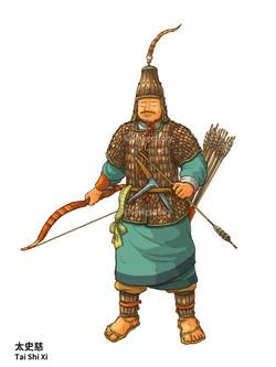 Three Kingdoms: Tai Shi Xi