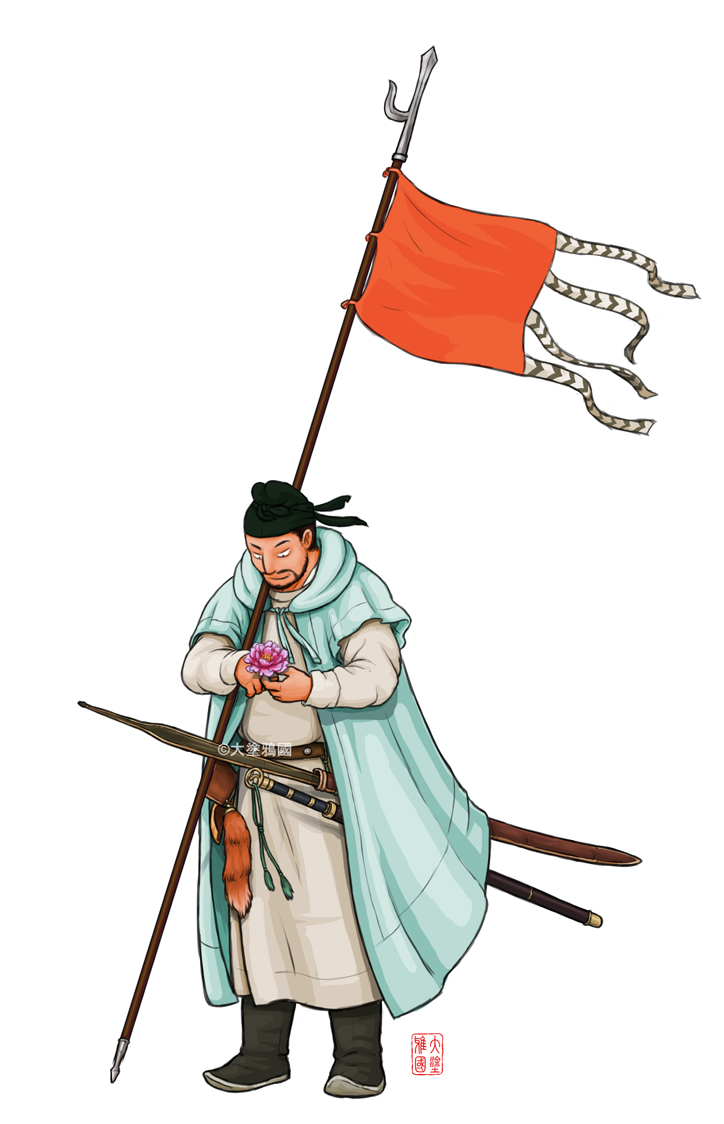 Chang Le's imperial guard