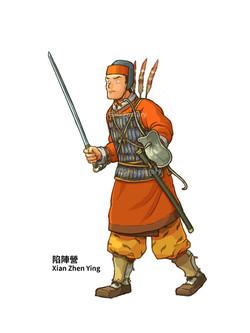Three Kingdoms: Xian Zhen Ying